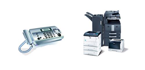 办公设备服务(办公设备维修/维护)